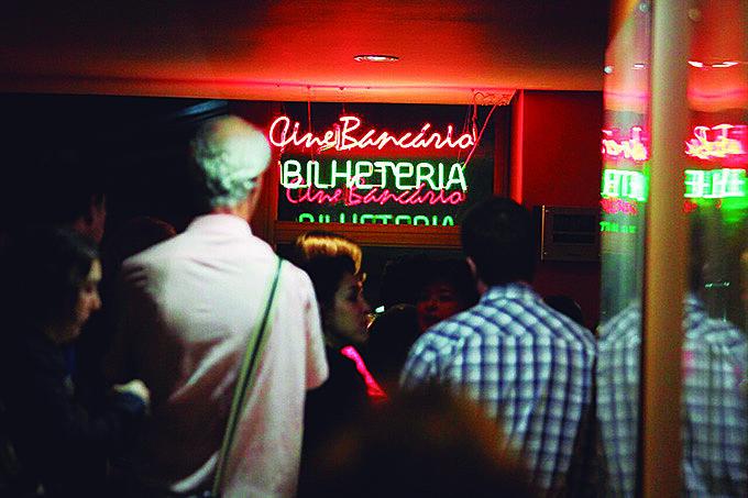 Cinema do SindBancários fica na rua da Ladeira (General Câmara, 424), no centro histórico da capital