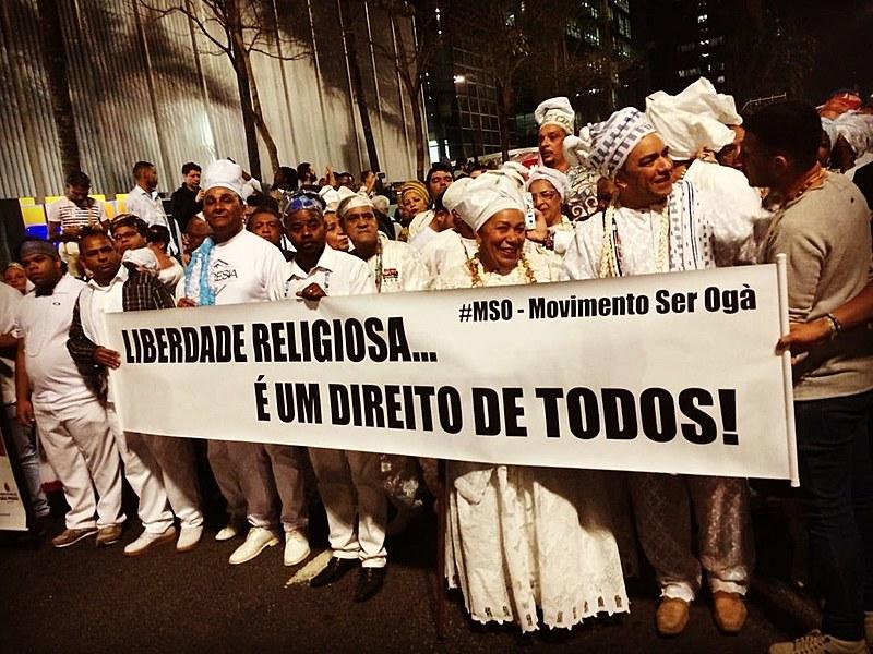 Cerca de 5 mil manifestantes ocuparam duas faixas da Avenida Paulista