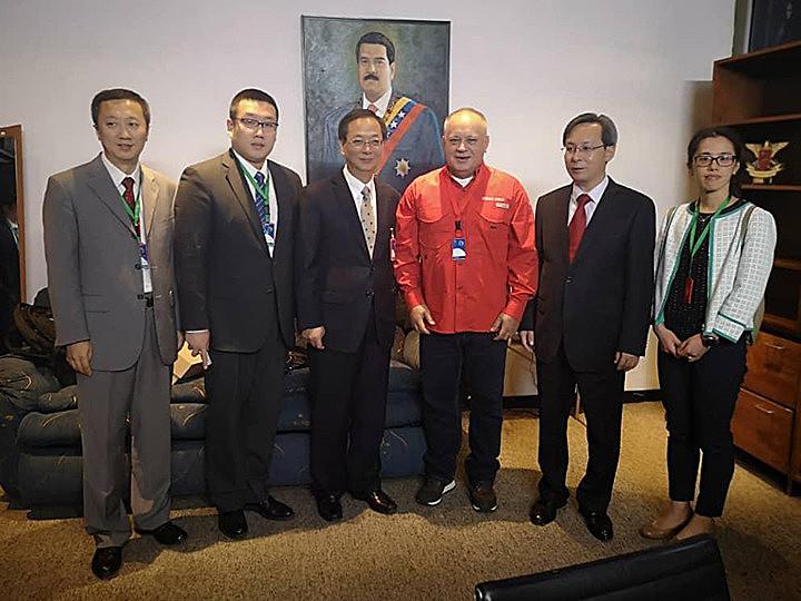 Partido Socialista Unido da Venezuela e Partido Comunista da China se reuniram em Caracas