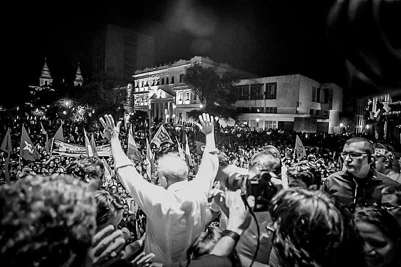 Ato de encerramento aconteceu na noite desta terça-feira, em São Luís, no Maranhão.
