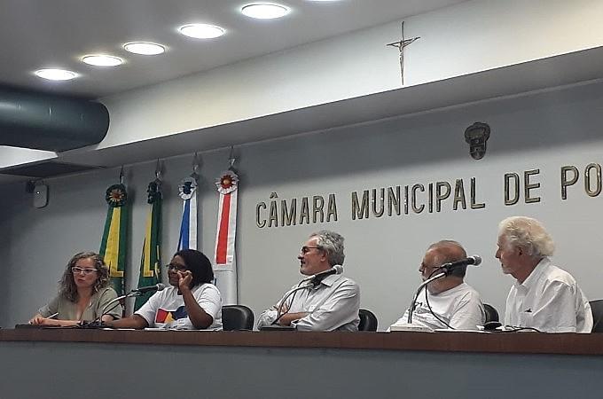 Seminário buscou apontar alternativas concretas para a viabilização de cidades sustentáveis.