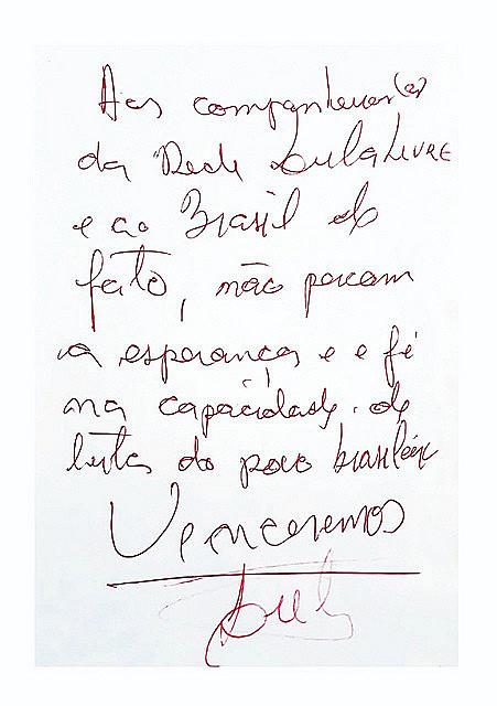 Lula escribió un mensaje positivo al Brasil de Fato el último jueves (07)