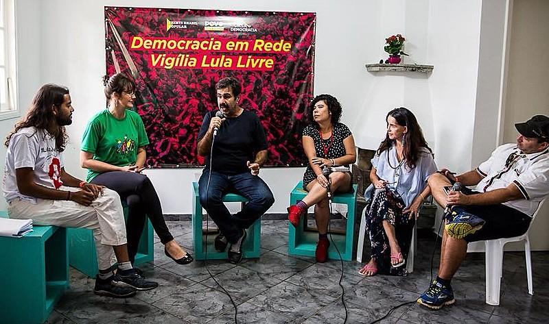 Brasil de Fato, Mídia Ninja, Fórum, Outras Palavras, Porém.net, Rede Soberania e Jornalistas Livres se revezam na condução do programa