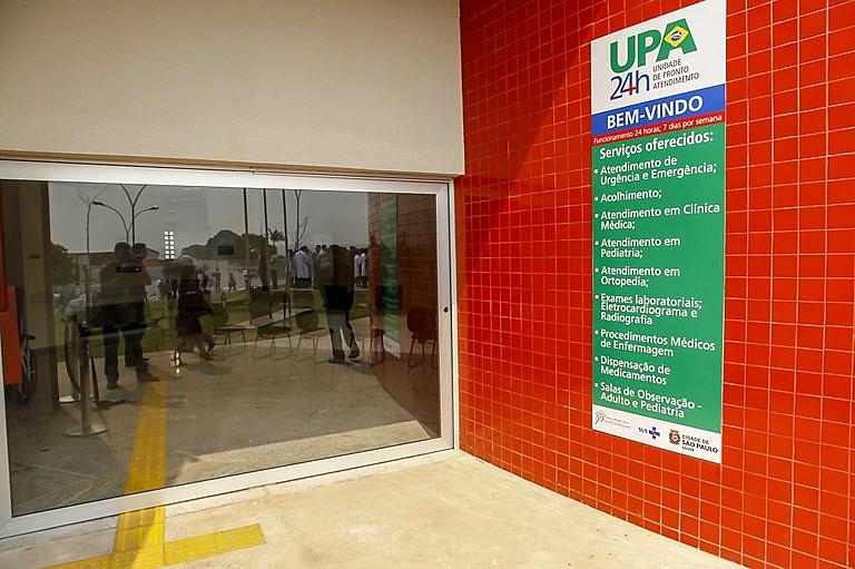 UPA Tito Lopes, em São Miguel Paulista, começou a funcionar em outubro