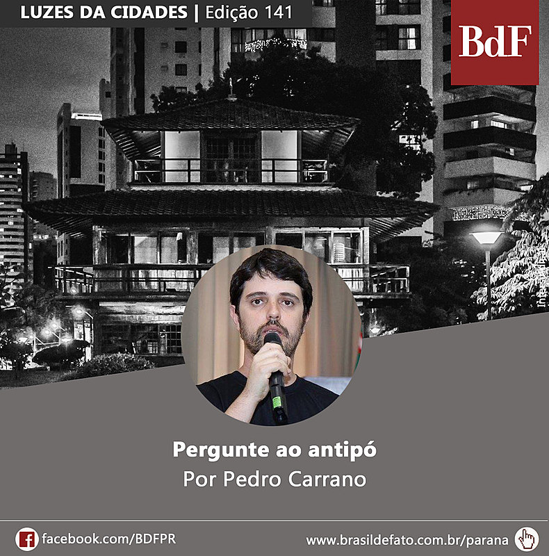 Pedro Carrano é membro do Brasil de Fato Paraná