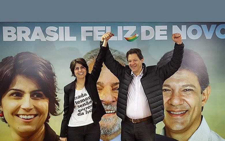 No último dia 11, a chapa Manuela D'ávila (PCdoB) e Fernando Haddad (PT) lançou oficialmente sua candidatura à Presidência