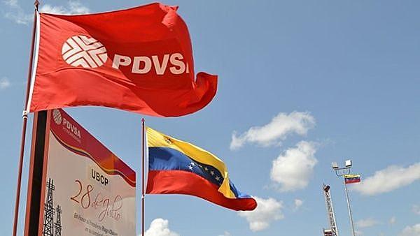 Petroleira venezuelana foi estatizada no governo de Hugo Chávez