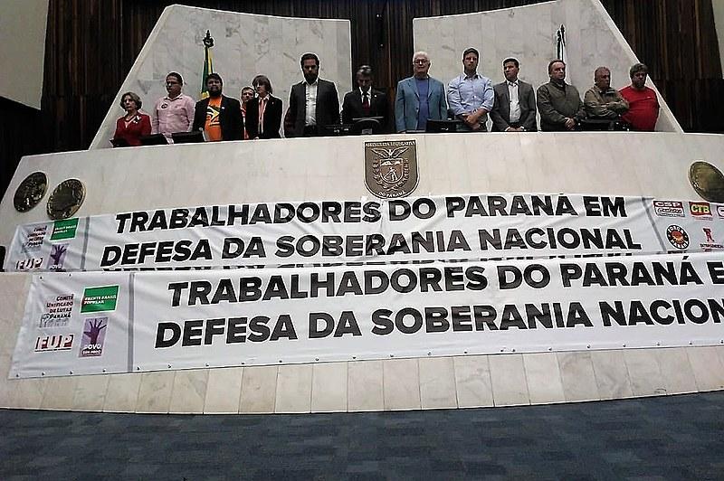 Lançamento da Frente Popular e Parlamentar em defesa da Soberania Nacional aconteceu no último dia 2