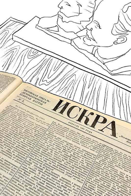 Coleção de jornais Iskra da Biblioteca e Memorial de Marx e Escola dos Trabalhadores, em Londres
