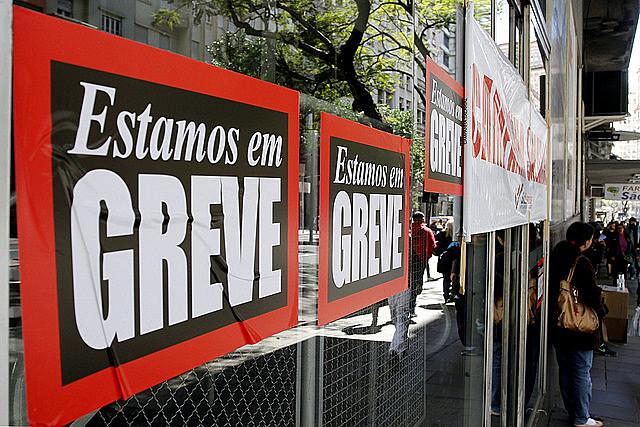 Huelga de bancarios en Porto Alegre, estado de Rio Grande del Sur