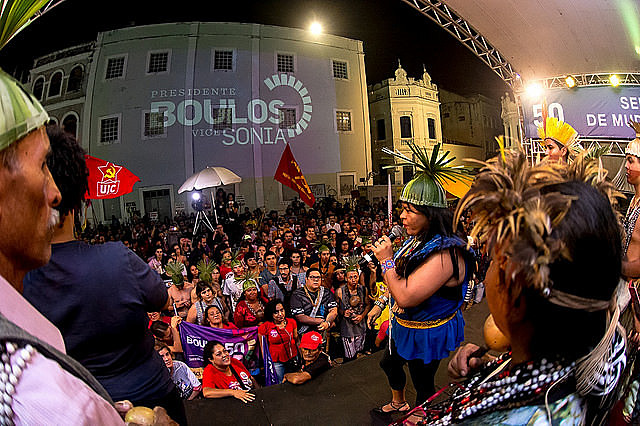 Sonia Guajajara, Brazil's only indigenous vice presidential candidate, speaks to Xucuru audience during political rally