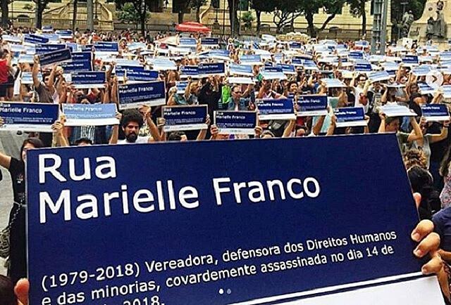 Entre os manifestantes, o ato também reuniu parlamentares e artistas como as atrizes Leandra Leal, Sophie Charlotte e o cantor Leoni