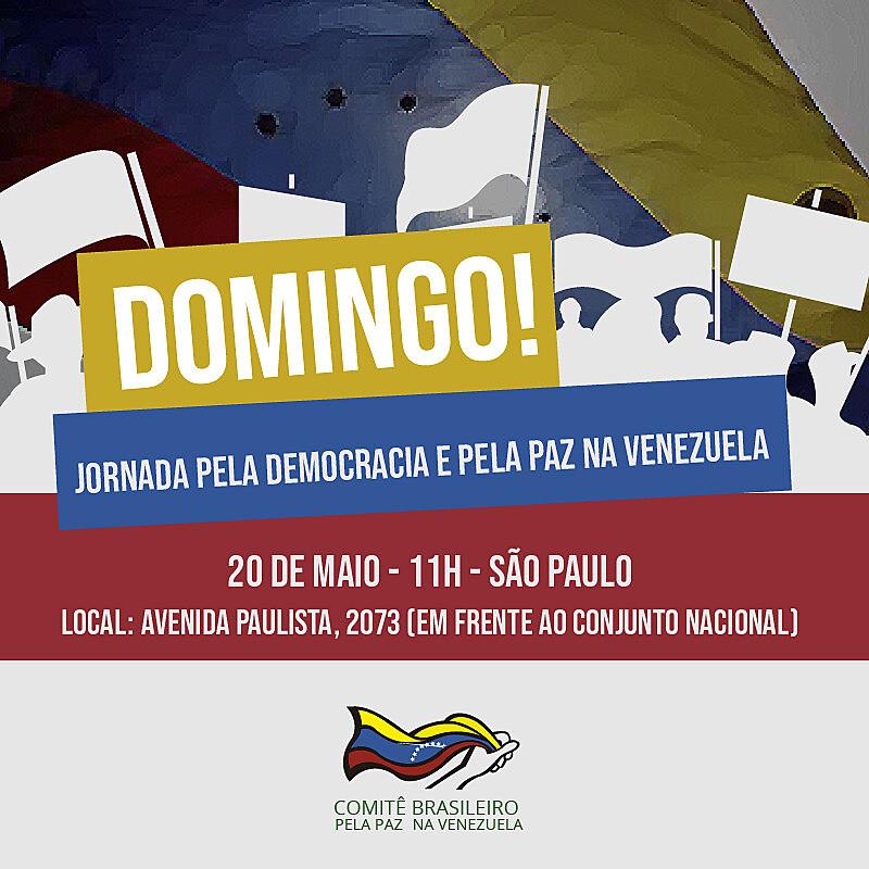 Evento está marcado para as 11h, em frente ao Conjunto Nacional