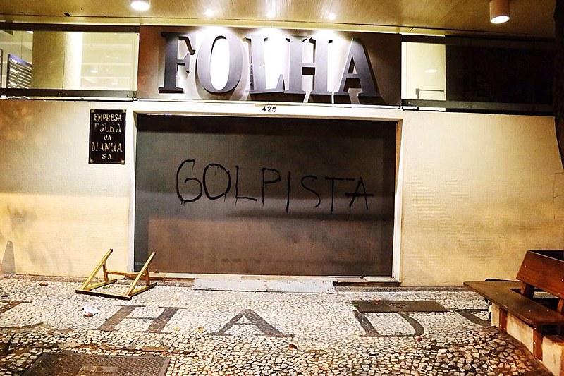 Vivenciamos um apocalipse-Brasil diário com pautas-bombas lançadas em operações casadas entre o judiciário, a polícia e seu braço comunicacional, a mídia.