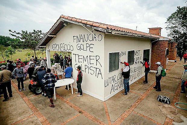 Ocupación hace parte de la Jornada Nacional de Luchas organizada por el MST en todo el país este martes (25)