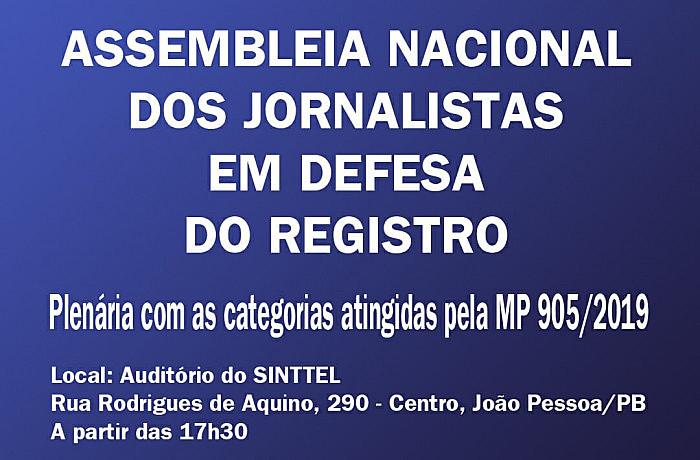 Realização da atividade é orientação da Federação Nacional de Jornalistas (FENAJ), que estimula realização de assembleias em todo o país