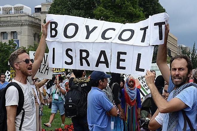 Manifestação em Washington DC em frente à Casa Branca, nos Estados Unidos, pede boicote a Israel