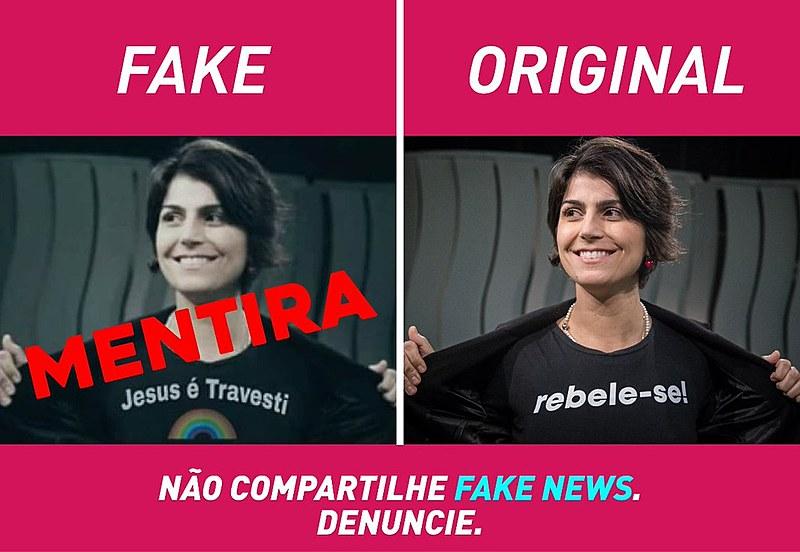"""É FALSA a imagem em que Manuela D'Ávila aparece com camiseta """"Jesus é Travesti"""""""