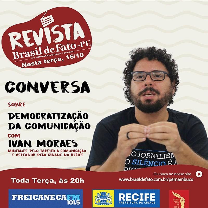 Defensor da comunicação pública, Ivan falou pela primeira vez na Frei Caneca FM.