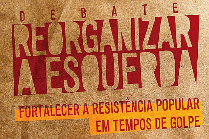 Encontro reúne deputados federais, estaduais, vereadores e integrantes de movimentos populares