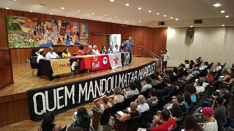 Debates aconteceram na Faculdade de Direito da UFMG