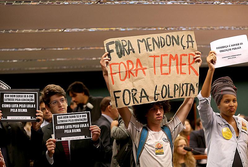 Integrantes da CNTE criticam transferência da gestão escolar para organizações sociais e  projeto da reforma trabalhista