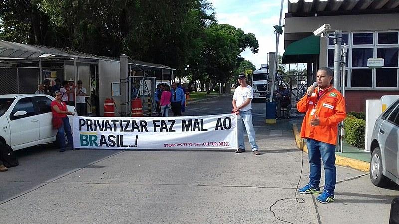 """Atos marcam o """"Dia nacional de luta contra a privatização do Sistema Petrobras"""""""