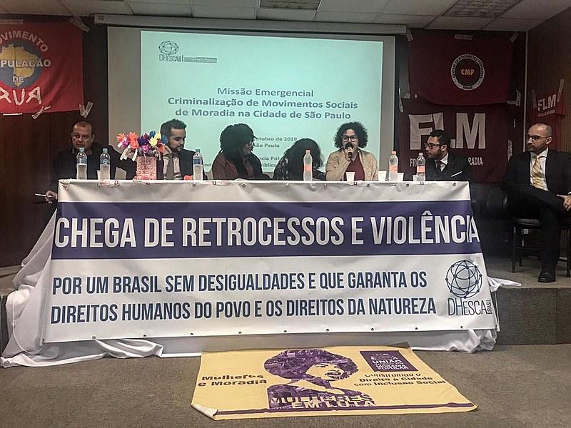 Plataforma Brasileira de Direitos Humanos, Econômicos, Sociais, Culturais e Ambientais denunciará prisões políticas de militantes