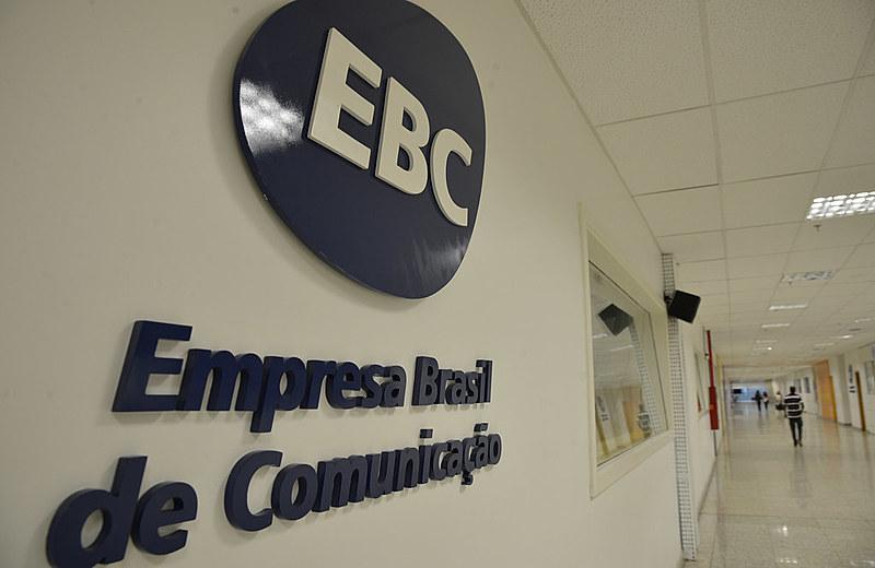 A Empresa Brasil de Comunicação está no Programa de Parcerias deInvestimentosdo governo federal