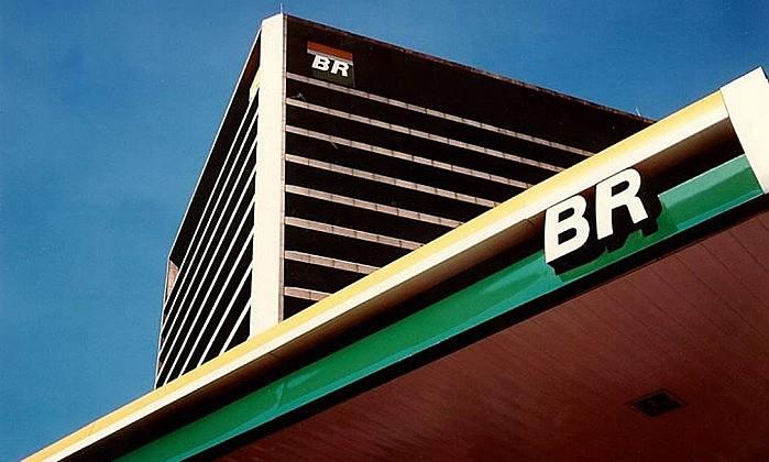 Sede da BR Distribuidora, no Rio de Janeiro (RJ)