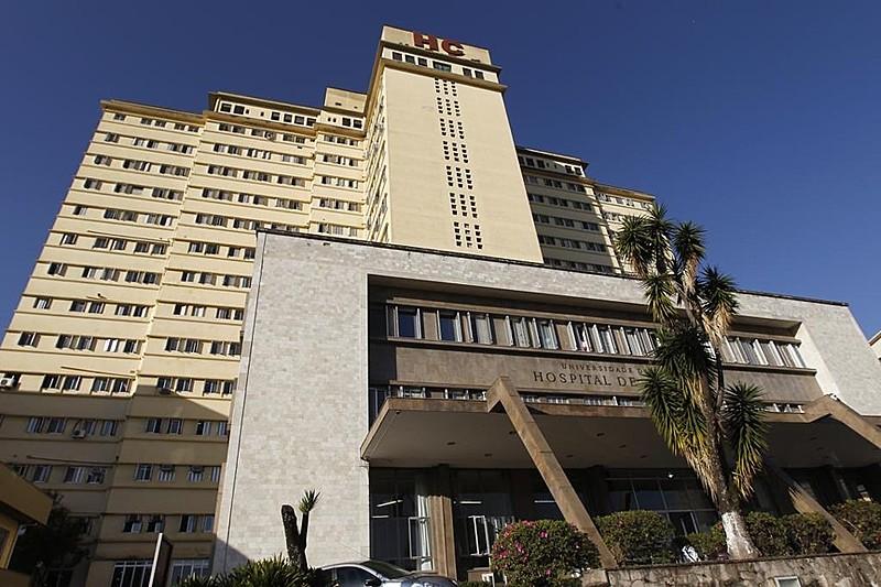 Em agosto de 2014, a UFPR aprovou o repasse do Hospital de Clínicas à Empresa Brasileira de Serviços Hospitalares (Ebserh)