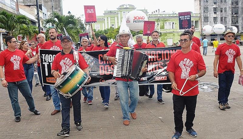 Manifestação foi dia 26 de junho em João Pessoa, os sindicalistas lançavam nova companha salarial e denunciavam fechamentos de agências.