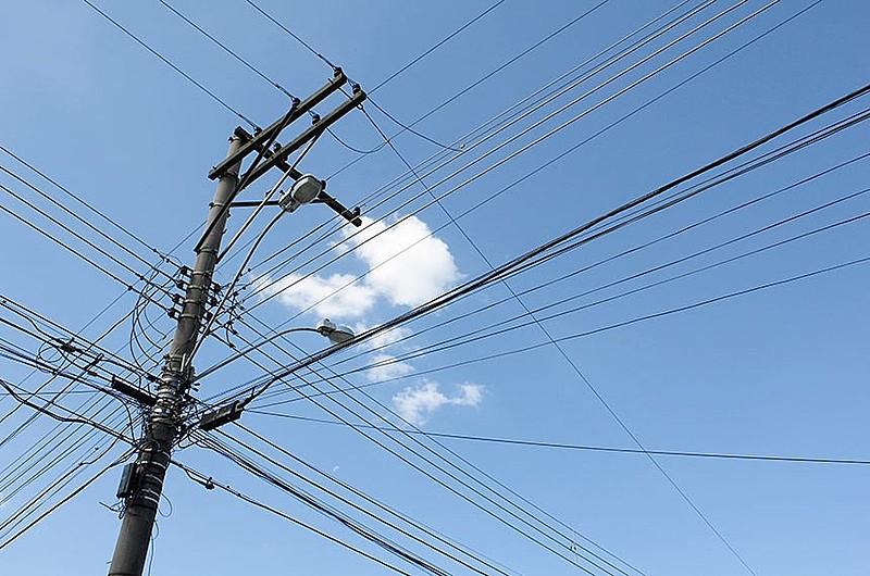 A Contribuição de Iluminação Pública de Santa Luzia varia de 5% a 25% da tarifa de energia