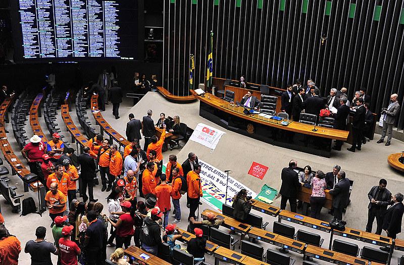 Sessão para discutir PL 4567/16 foi suspensa na manhão desta quarta-feira (5)