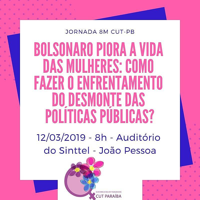 As palestrantes serão a deputada estadual Teresa Leitão (PT-PE) e a secretária nacional de mulheres do PT, Anne Karolyne.