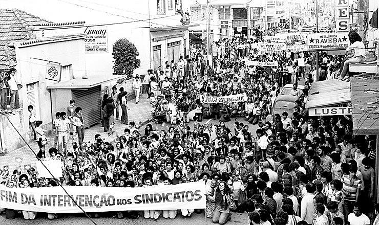 Grande ato do 1º de maio de 1980: quando a luta de classes está à flor da pele, dia de festa vira dia de luta