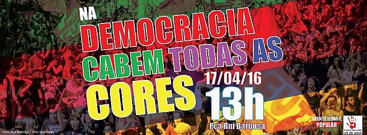 Banner de divulgação do ato em defesa da democracia
