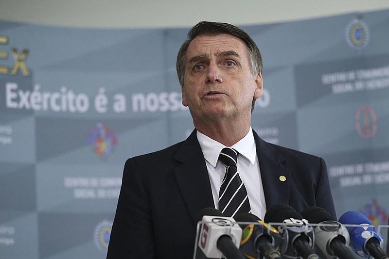 Expectativa é que decisão do Supremo Tribunal Federal contra ordem de Bolsonaro para comemorar o golpe de 64 saia nesta sexta-feira (29).