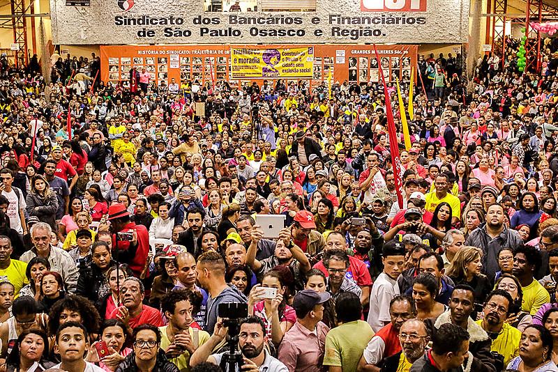 Mais de 4 mil pessoas participaram da abertura do 14º Encontro Nacional da União por Moradia Popular em SP