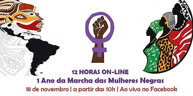 """Según las organizadoras, la articulación entre los movimientos negro y feminista es una """"necesidad latente"""""""