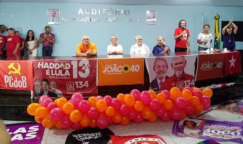 Estiveram presente ao evento o governador Ricardo Coutinho, integrantes de movimentos sociais e demais eleitores de Luiz Couto.