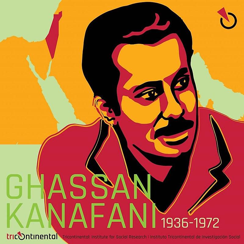 Escritor e ativista político palestino Ghassan Kanafani