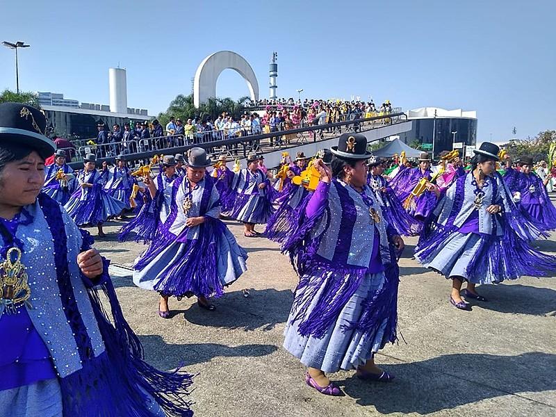 Festival boliviano en el Memorial da América Latina, en São Paulo