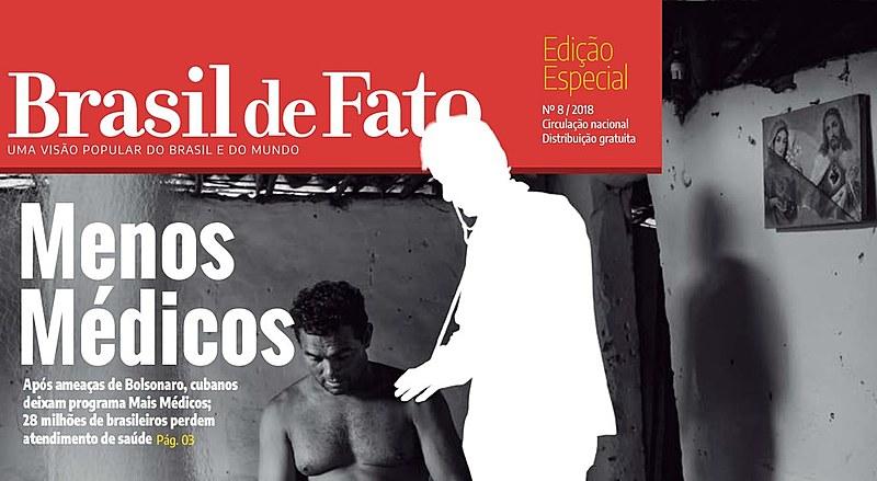 """Capa da edição especial """"Menos Médicos"""" do Brasil de Fato"""